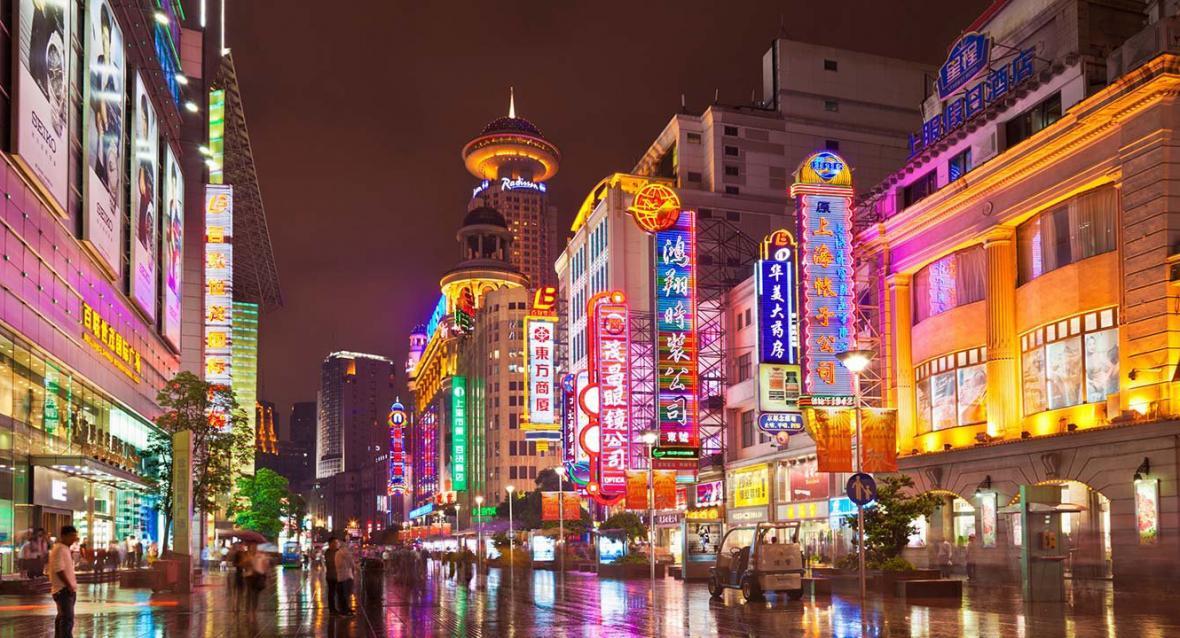 جاده نانجینگ (Nanjing Road) شانگهای
