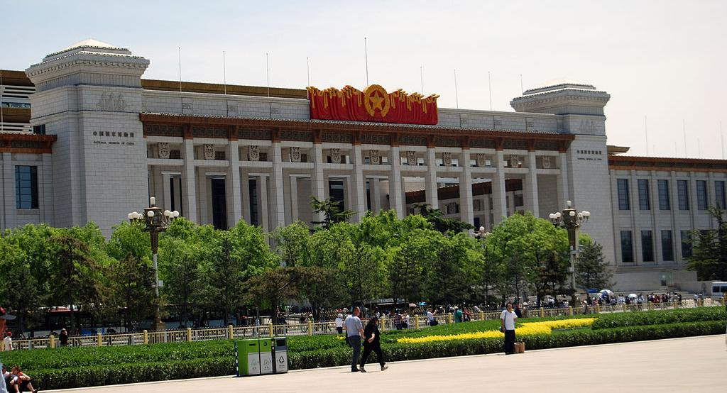 موزه ملی چین در شهر پکن