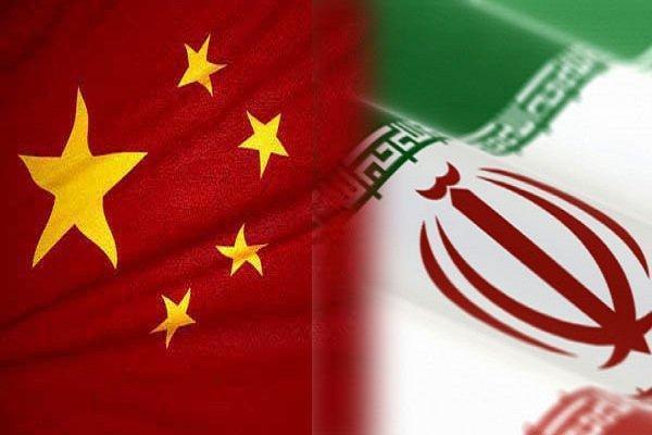 حجم مبادلات تجاری تهران-پکن افزایش یافت