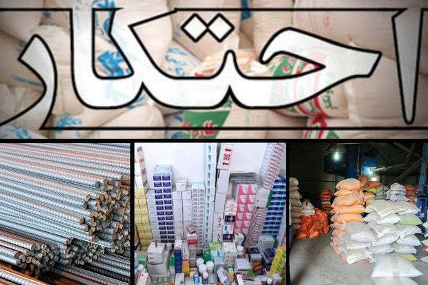 کشف قند و برنج احتکارشده در استان زنجان