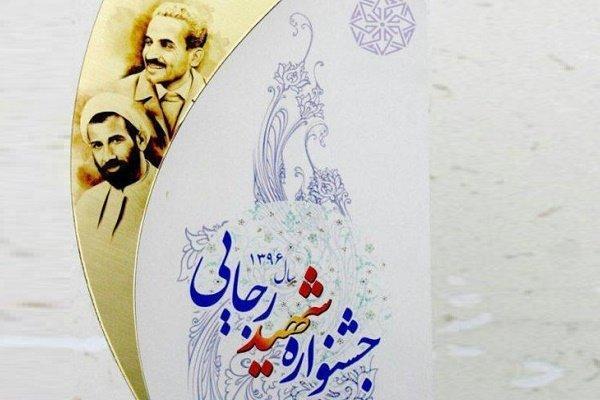 خلاقیت و تخصص از جمله معیارهای انتخاب مدیران نمونه فارس بود