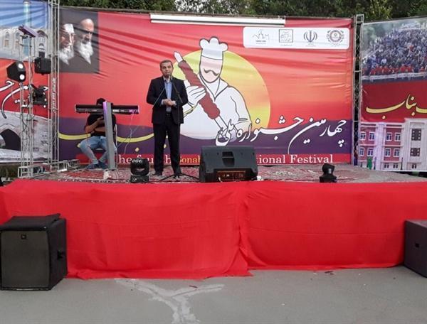 چهارمین جشنواره کباب بناب شروع به کار کرد