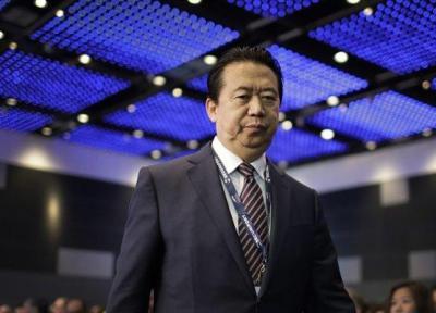 چین: رئیس اینترپل به ظن فساد تحت بازجویی است