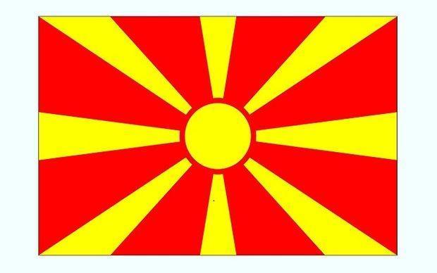 مقدونیه مذاکرات عضویت در ناتو را شروع کرد