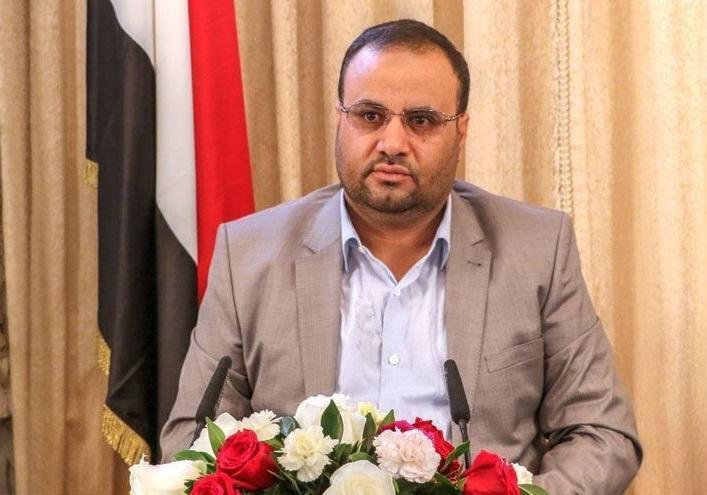 راهپیمایی بزرگ مردم یمن در سالگرد شهید صالح الصماد