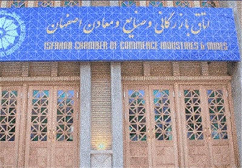 تجارب کشور سنگاپور برای تقویت زیرساخت های مالی اصفهان استفاده می گردد