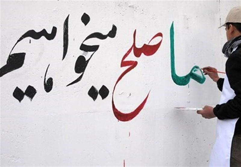 وزارت خارجه افغانستان و تاکید بر مشارکت ایران، روسیه و چین در روند صلح این کشور