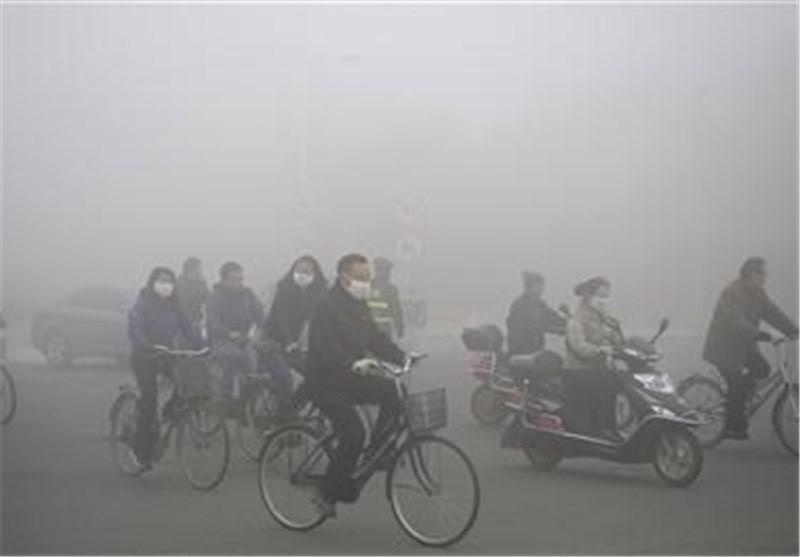 آلودگی شدید موجب تعطیلی شهر 11 میلیون نفری چین شد