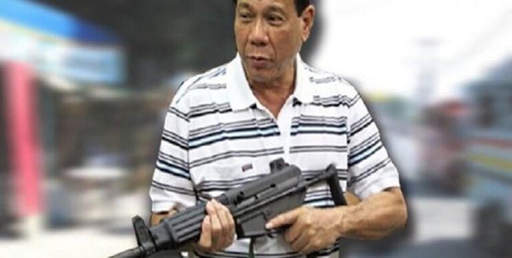 درخواست رئیس جمهور فیلیپین: به مسئولان فاسد شلیک کنید