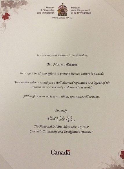 قدردانی ویژه دولت کانادا از مرتضی پاشایی