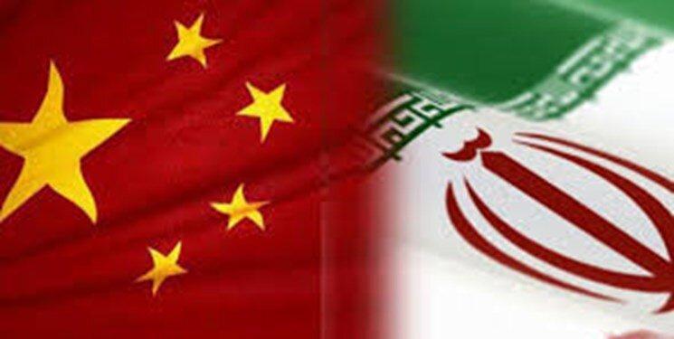 واکنش چین به تحریم های تازه آمریکا علیه ایران