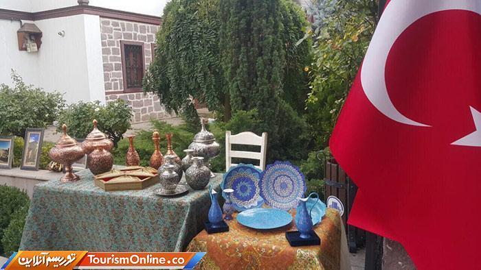 افتتاح نمایشگاه فرهنگی-گردشگری ایران در آنکارا