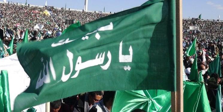 عکس ، حضور باشکوه یمنی ها در جشن میلاد رسول اکرم (ص)