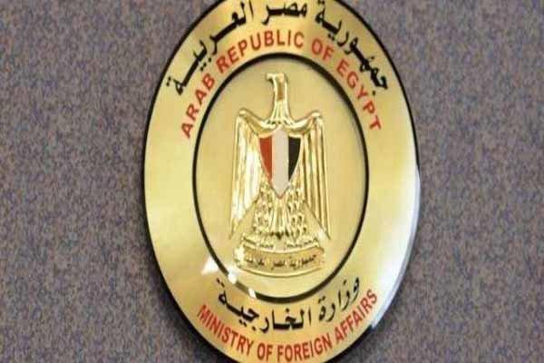 مصر چهارشنبه میزبان نشستی درباره لیبی است