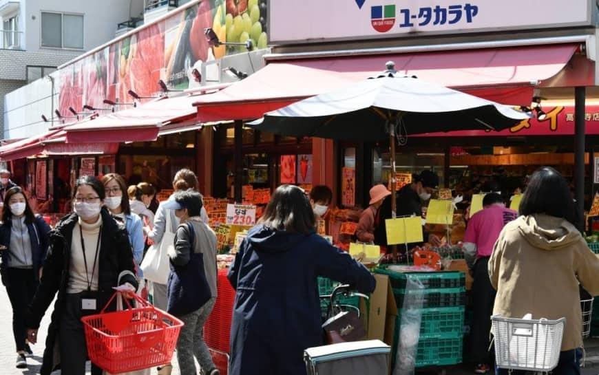 هجوم ژاپنی ها به سوپرمارکت