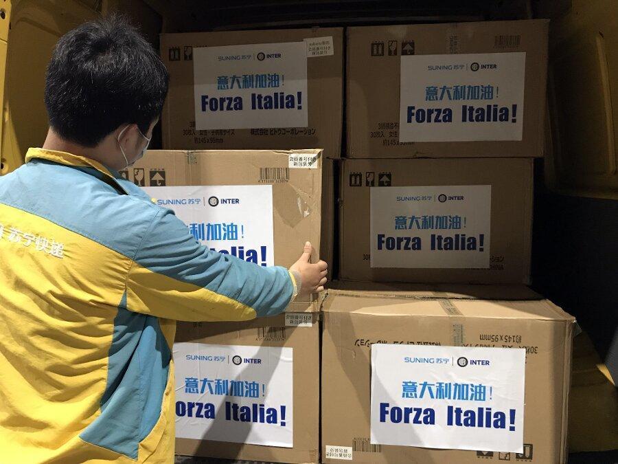اهدای 300 هزار ماسک از سوی مالک چینی اینتر به ایتالیا