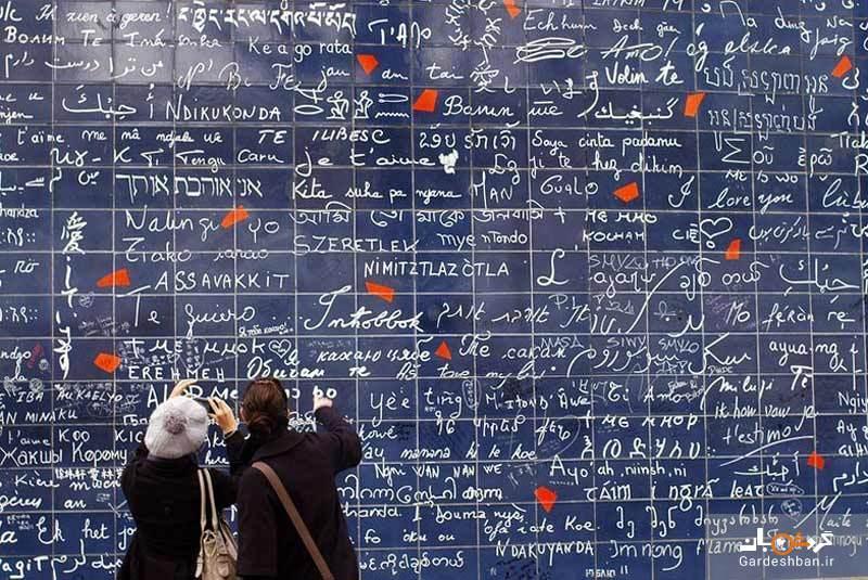 دیوار عشق؛جاذبه رمانتیک پاریس، عکس