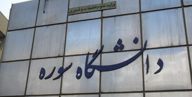 نشست پژوهشی زیست جدید سینمای ایران در دوران کرونا