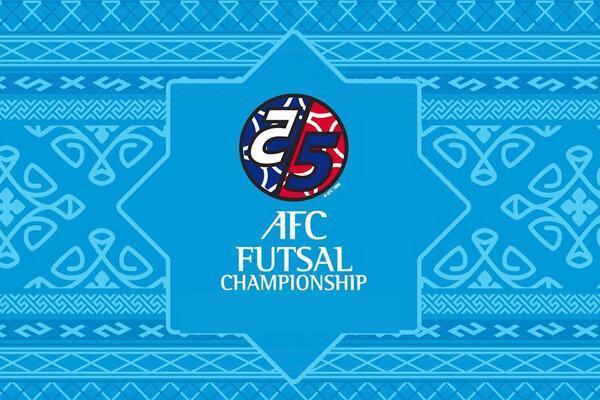 رقابت ایران با تایلند و کویت برای دریافت میزبانی جام ملت های آسیا