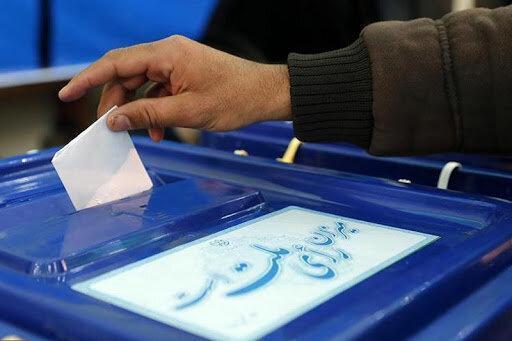 کانالی که در انتخابات ریاست جمهوری ایران تاثیر گذار است