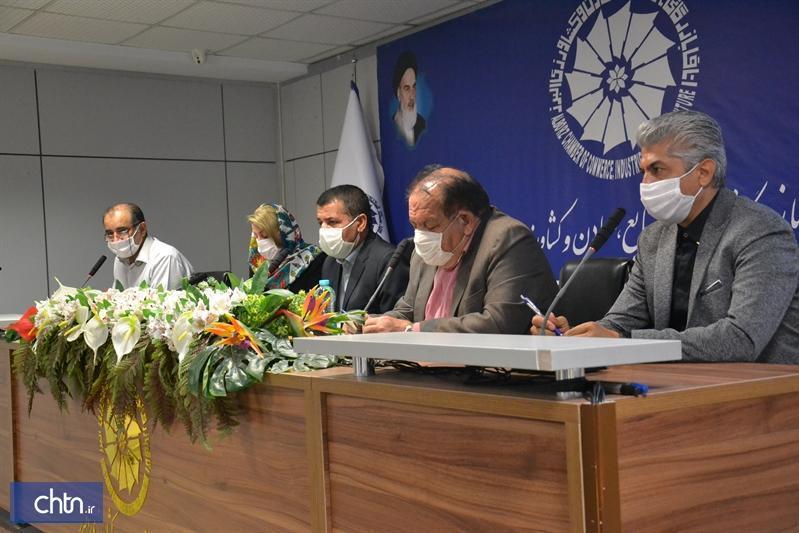 برگزاری انتخابات هیئت رئیسه انجمن صنفی دفاتر خدمات مسافرتی و گردشگری البرز
