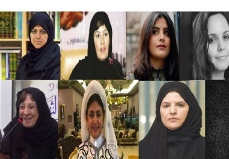 عربستان، معروف ترین زنان دربند حکومت سعودی چه کسانی هستند؟