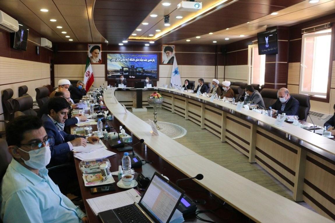 کاهش 70 میلیاردی جریمه های بانکی واحدهای دانشگاهی شاهرود و مهدی شهر