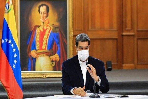 مادورو: تمدید دوره فعالیت کنگره ونزوئلا غیرقانونی است