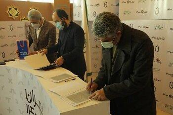 تفاهم نامه همکاری شهرداری منطقه2 و دبیرخانه رویداد تهران 1400 منعقد شد