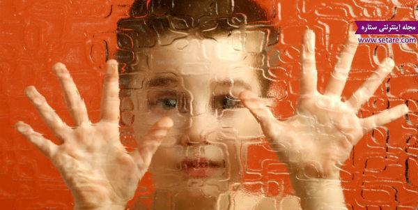 بیماری اوتیسم یا اختلال درخودماندگی چیست؟