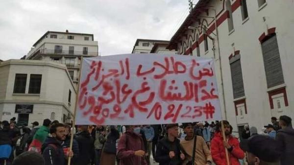 تظاهرات دانشجویان الجزایر در دومین سالروز اعتراضات علیه بوتفلیقه