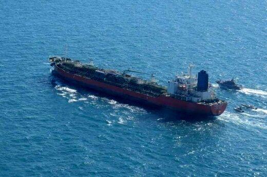 ادعای رسانه کره ای درباره آزادی نفتکش توقیف شده کره جنوبی