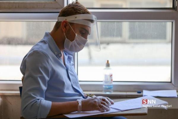 چند نکته اساسی برای متقاضیان استعداد درخشان ارشد وزارت بهداشت