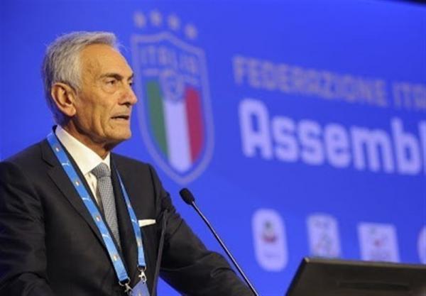 فدراسیون فوتبال ایتالیا: تیم های شرکت نماینده در سوپرلیگ باید سری A را ترک نمایند!