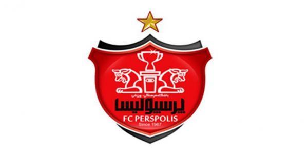شرکت شستا: هیچ مطالبه و دعوایی علیه باشگاه پرسپولیس نداشته ایم