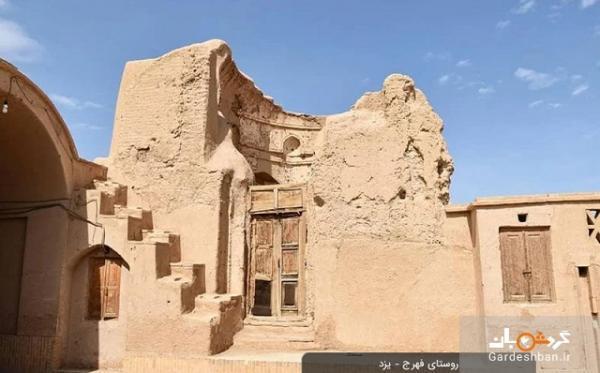 روستای فهرج؛ سکونتگاهی تاریخی در دل کویر، عکس