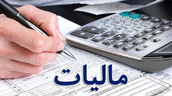 اظهارنامه مالیاتی زمستان دو روز دیگر مهلت دارد