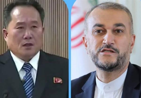 پیغام تبریک وزیر خارجه کره شمالی به همتای ایرانی